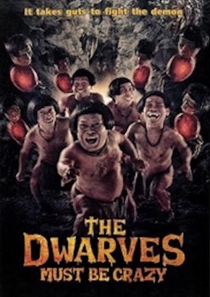Dwarves Must Be Crazy.jpg