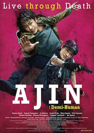 Ajin - Demi-Human.jpg