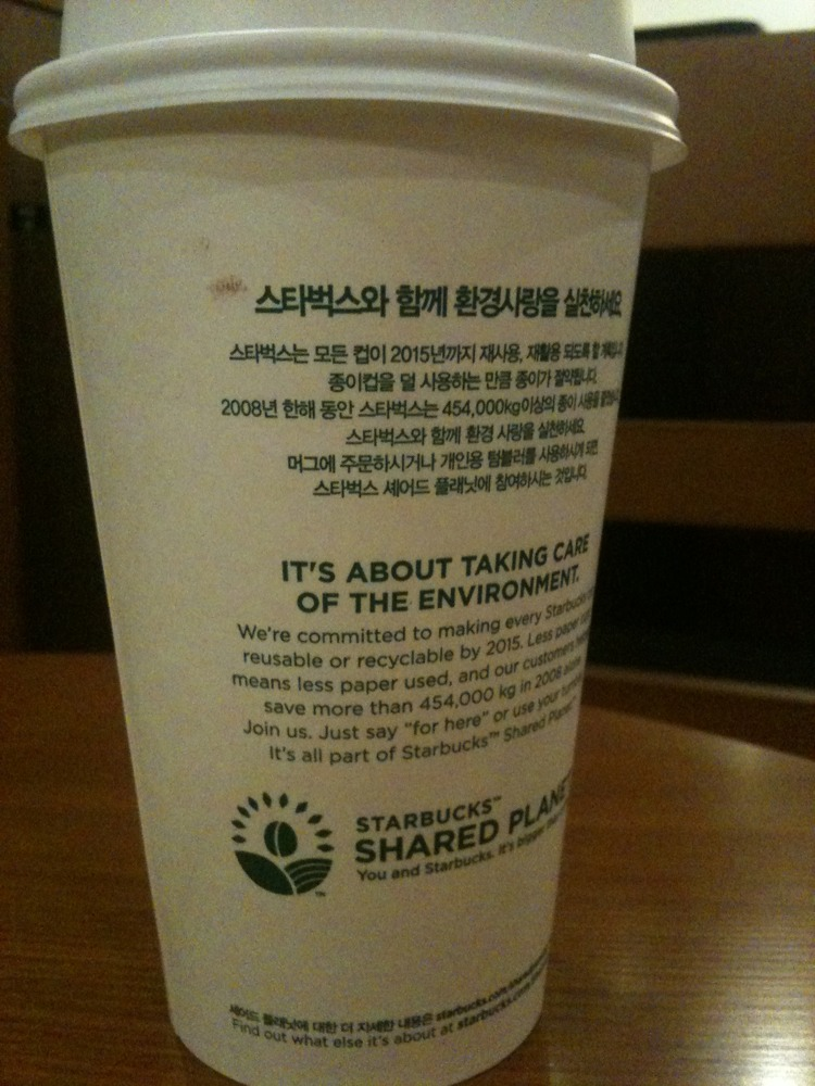 Hmmm perhaps Starbucks staff can't read...