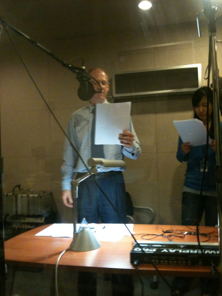 Recording a VO. My character is Richard Lee, Director of Global Marketing for UDM^^