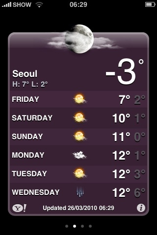 Crazy, crazy weather here in Korea. I saw ice this morning!!   Sent from my iPhone