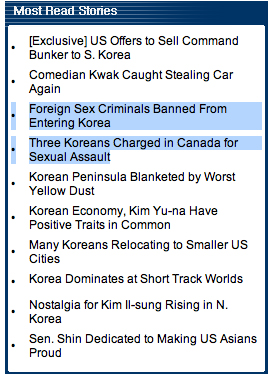 Came across this little section in today's Korean Times. The Irony is just dripping