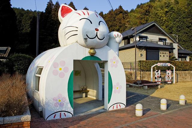 Cat Shaped Buildings