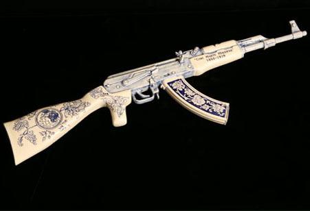 Weapons - Charles Krafft