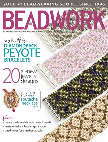 Beadwork Magazine Cover June-July 2013.jpg