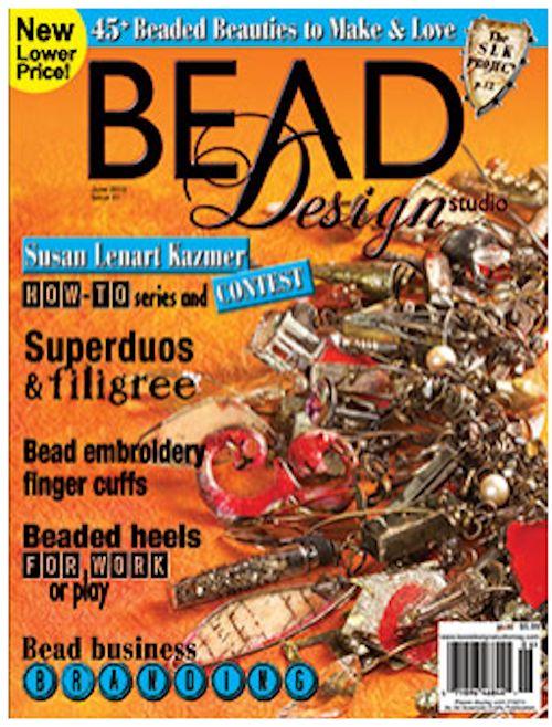 Bead Design Studio June 2013.jpg