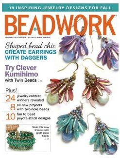 Beadwork Magazine October-November 2014.jpg