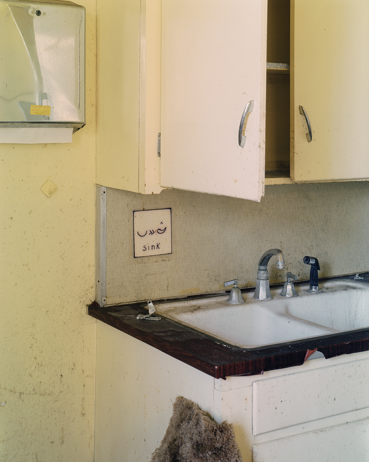 Sink and cupboards, Cottage 6.