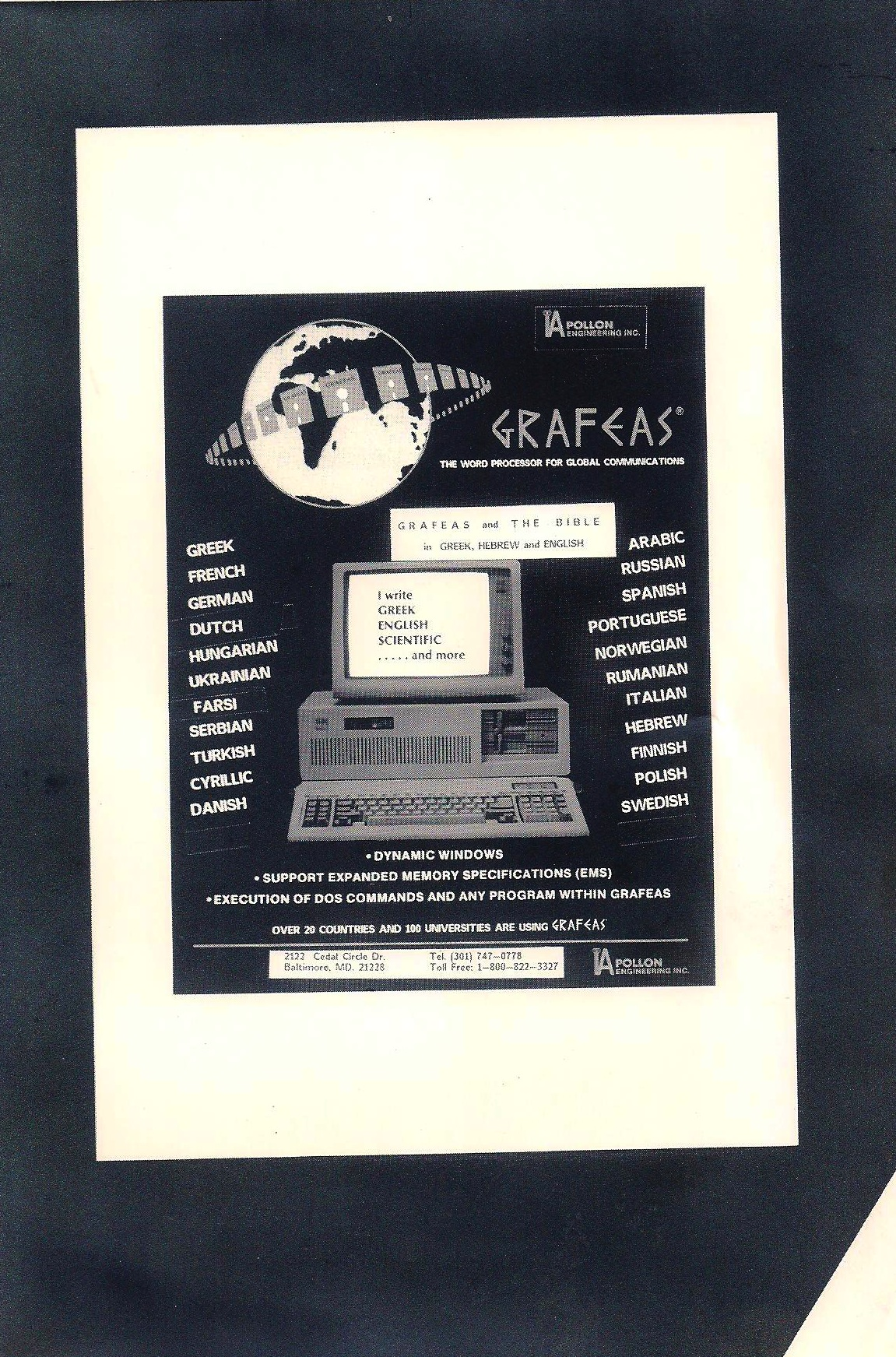GRAFEAS 001.jpg