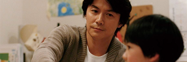 Masaharu Fukuyama in  Like Father, Like Son  {Photo: SUNDANCE SELECTS}