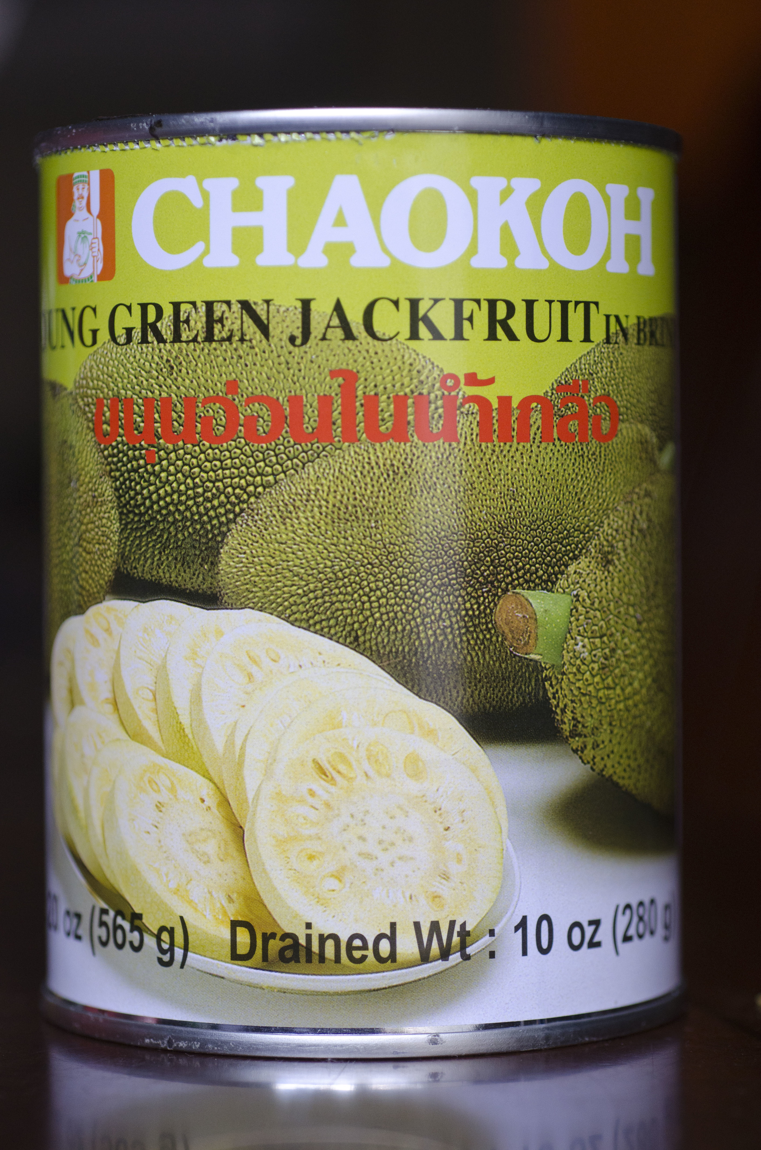 Jackfruit: the other white meat (ish sort of fruit)