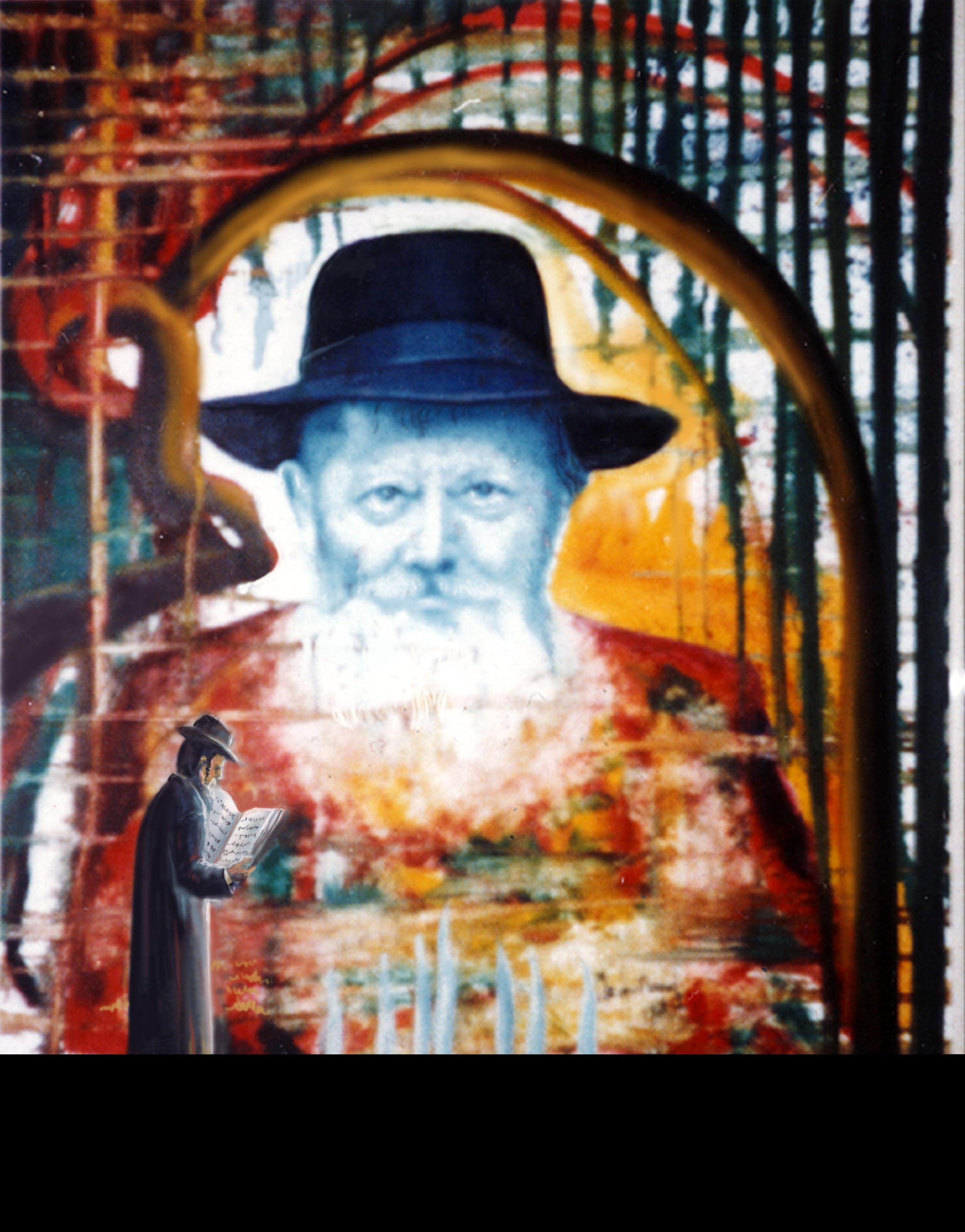 Rabbi schnersohn.jpg