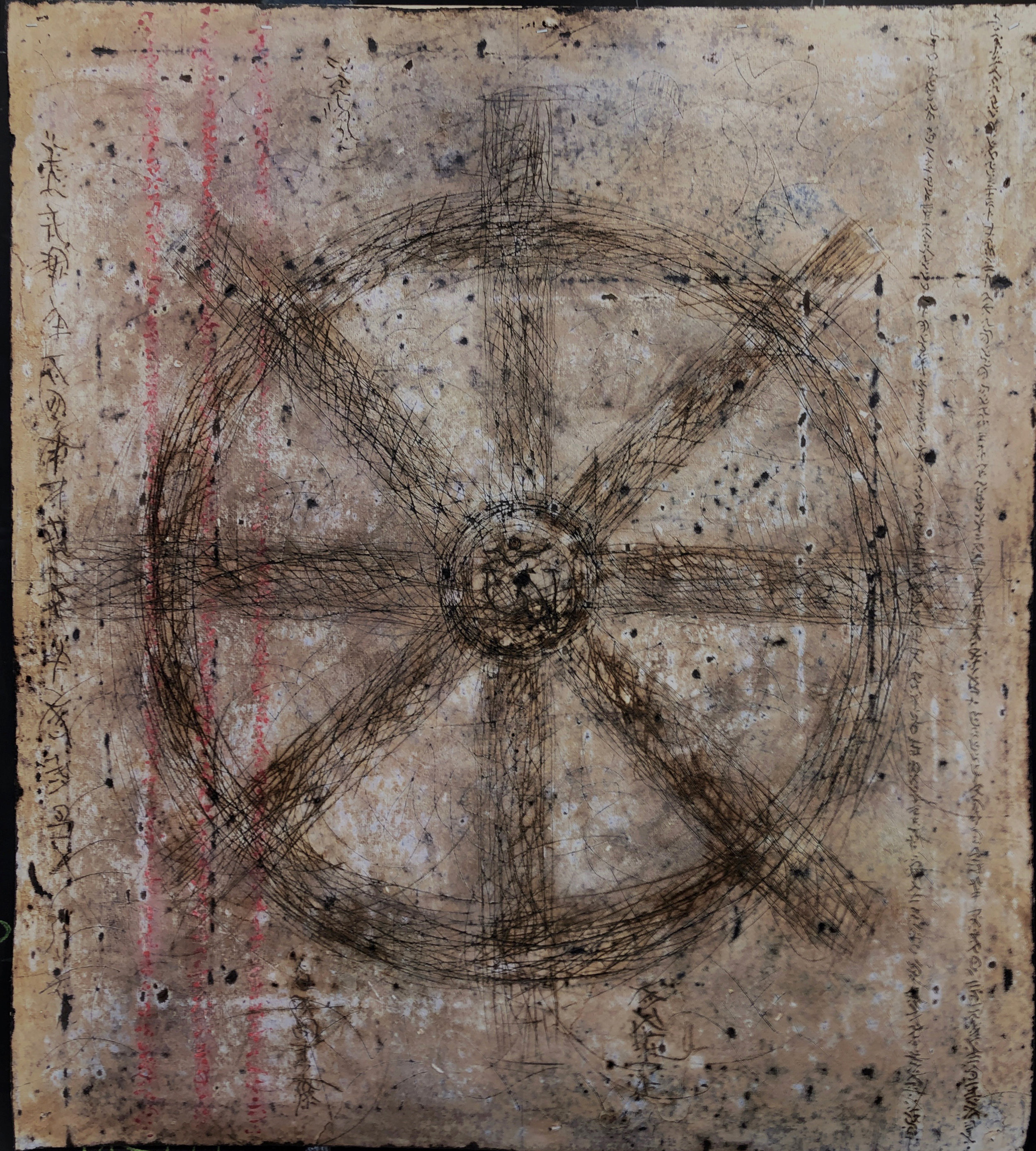 Dharma Wheel   2019 40.75 x 36 inches Acrylic on Tar Paper