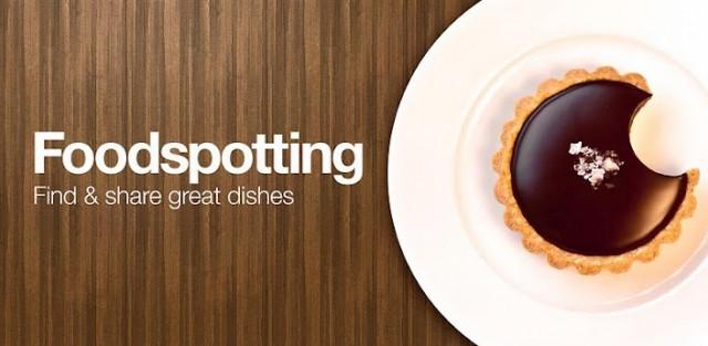 foodspotting pic.jpg