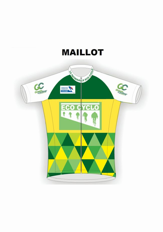 Maillot_2016_Front_800.jpg
