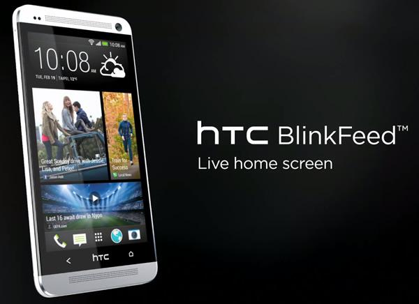 HTC-BlinkFeed.jpg