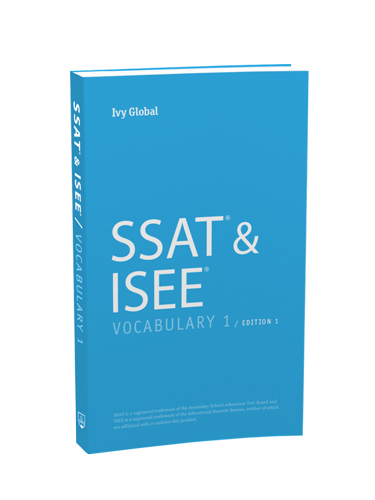 SSAT & ISEE VOCABULARY 1.jpg