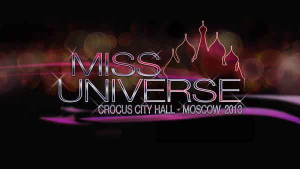 missunimoscow2013.jpg