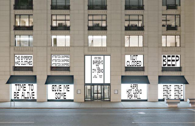 Barneys New York Dear Shopper windows.jpg
