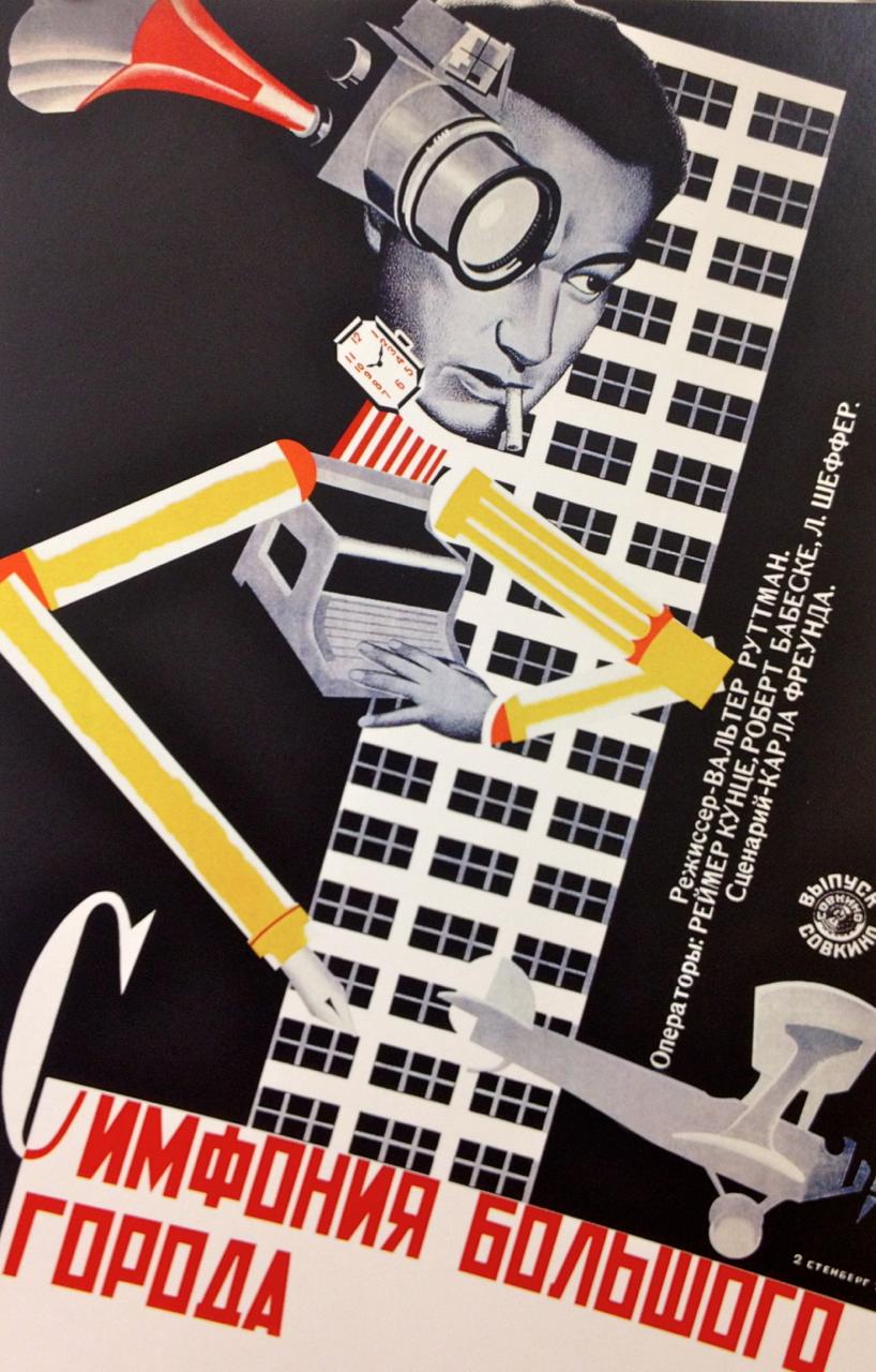 Symphony of a Big City — promotional poster