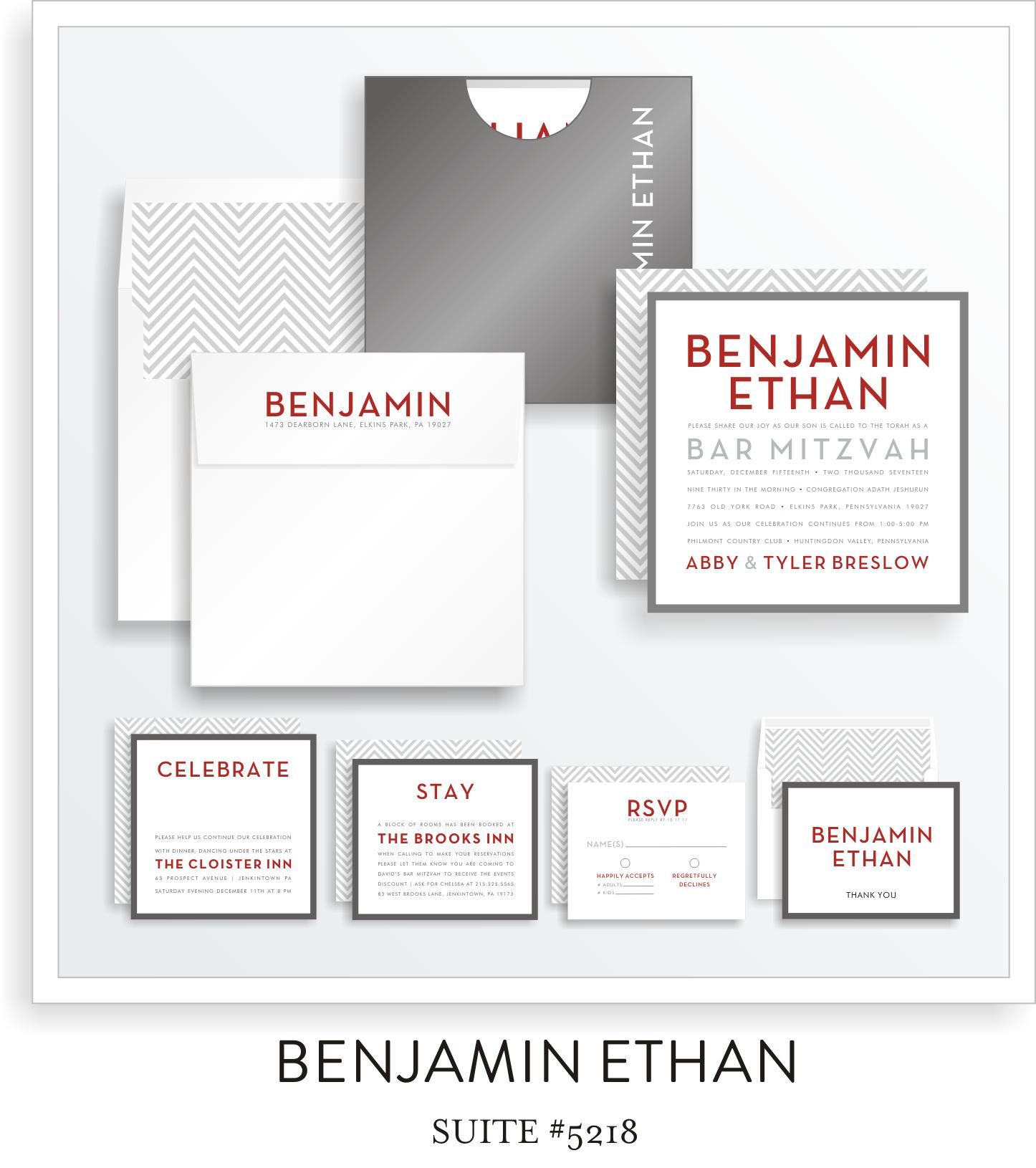 Copy of Copy of bar mitzvah invitations 5218