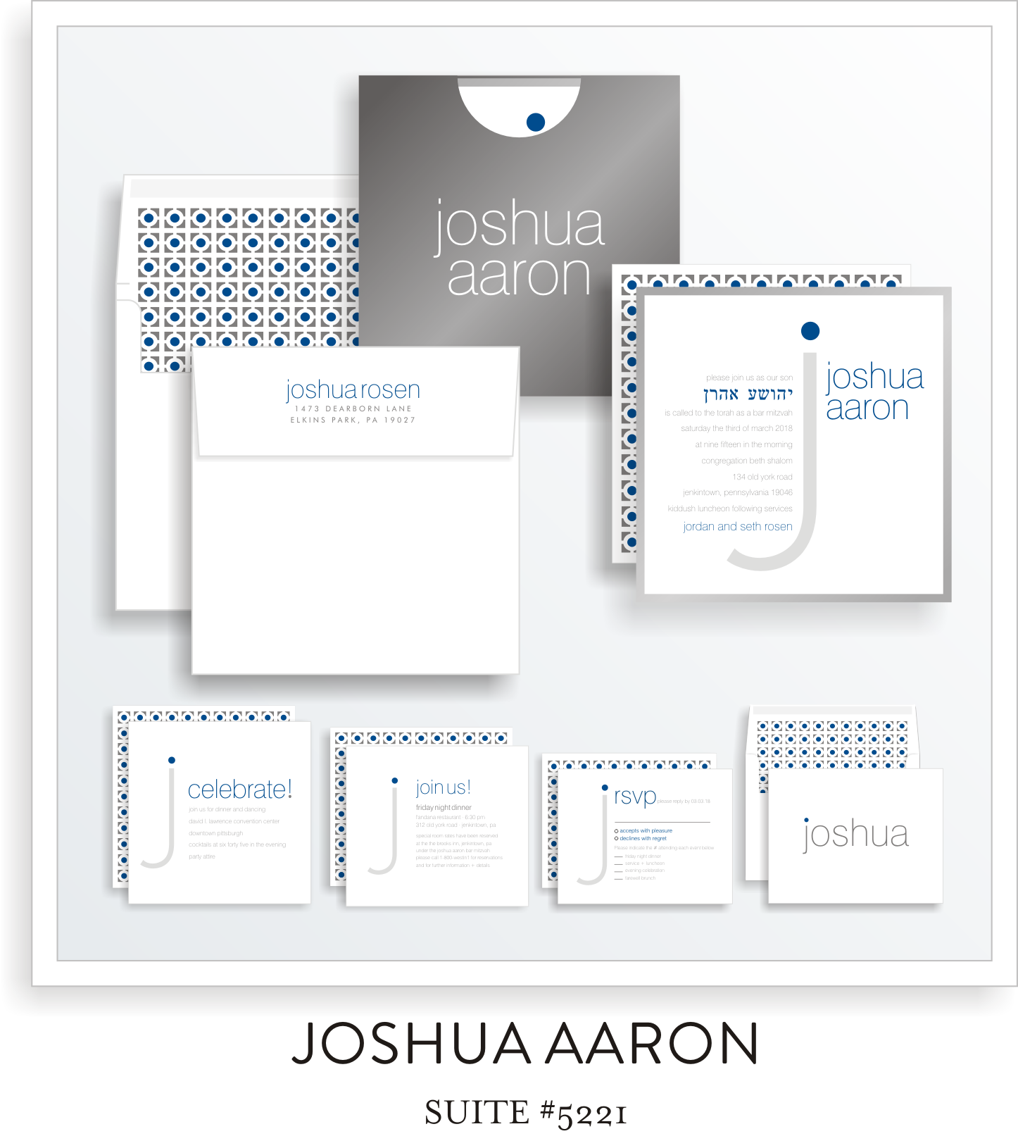 Copy of bar mitzvah invitations 5221
