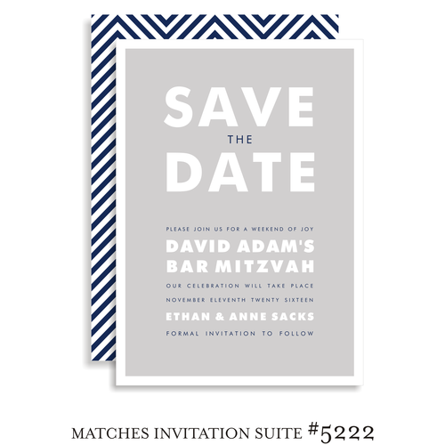 Bar Mitzvah Save The Dates Bar Mitzvah Invitations Bat Mitzvah Invitations By Sarah Schwartz Co