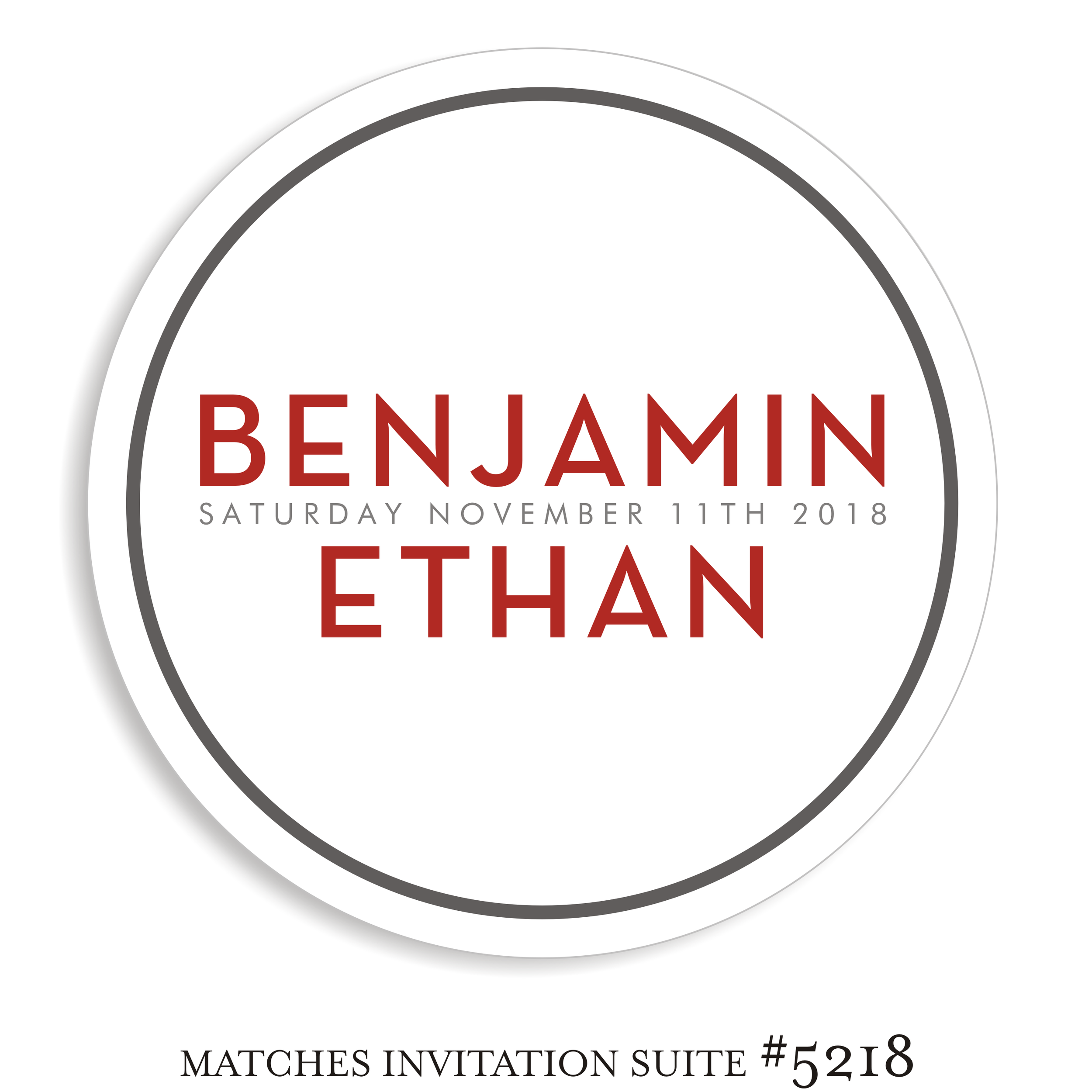 Dancefloor Decal Bar Mitzvah Suite 5218 - Benjamin Ethan