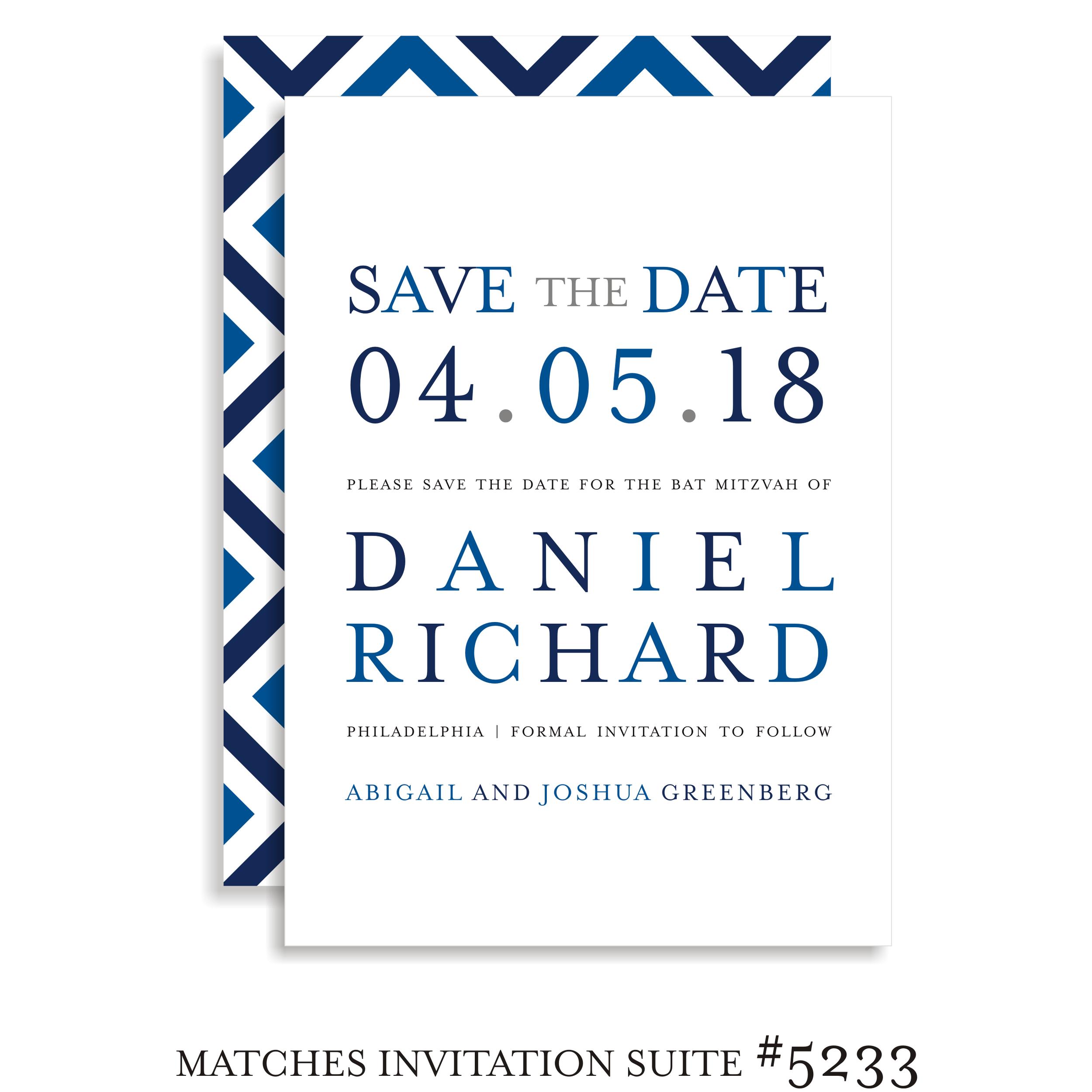 Save the Date Bar Mitzvah Suite 5233 - Daniel Richard