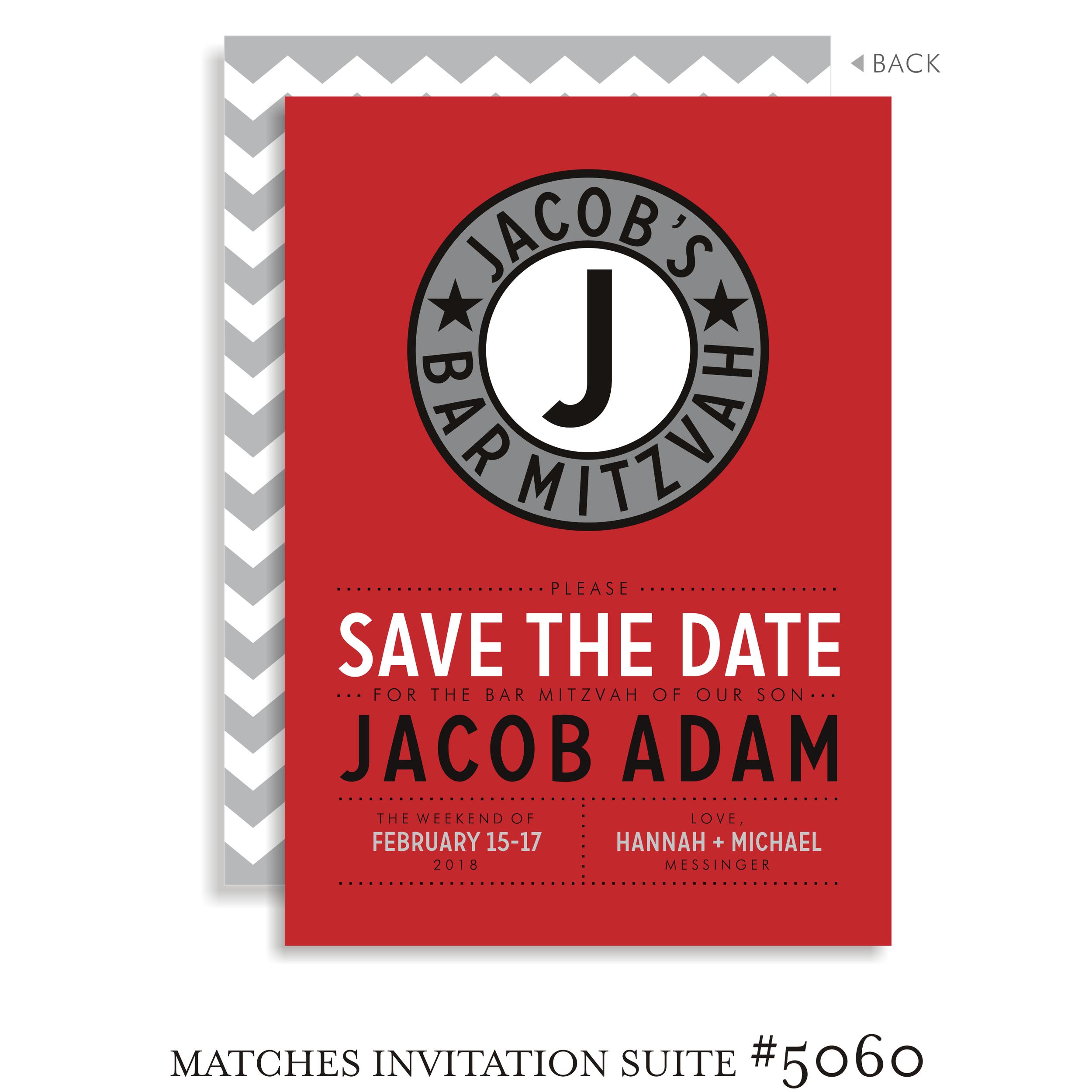 Save the Date Bar Mitzvah Suite 5060 - Jacob Adam
