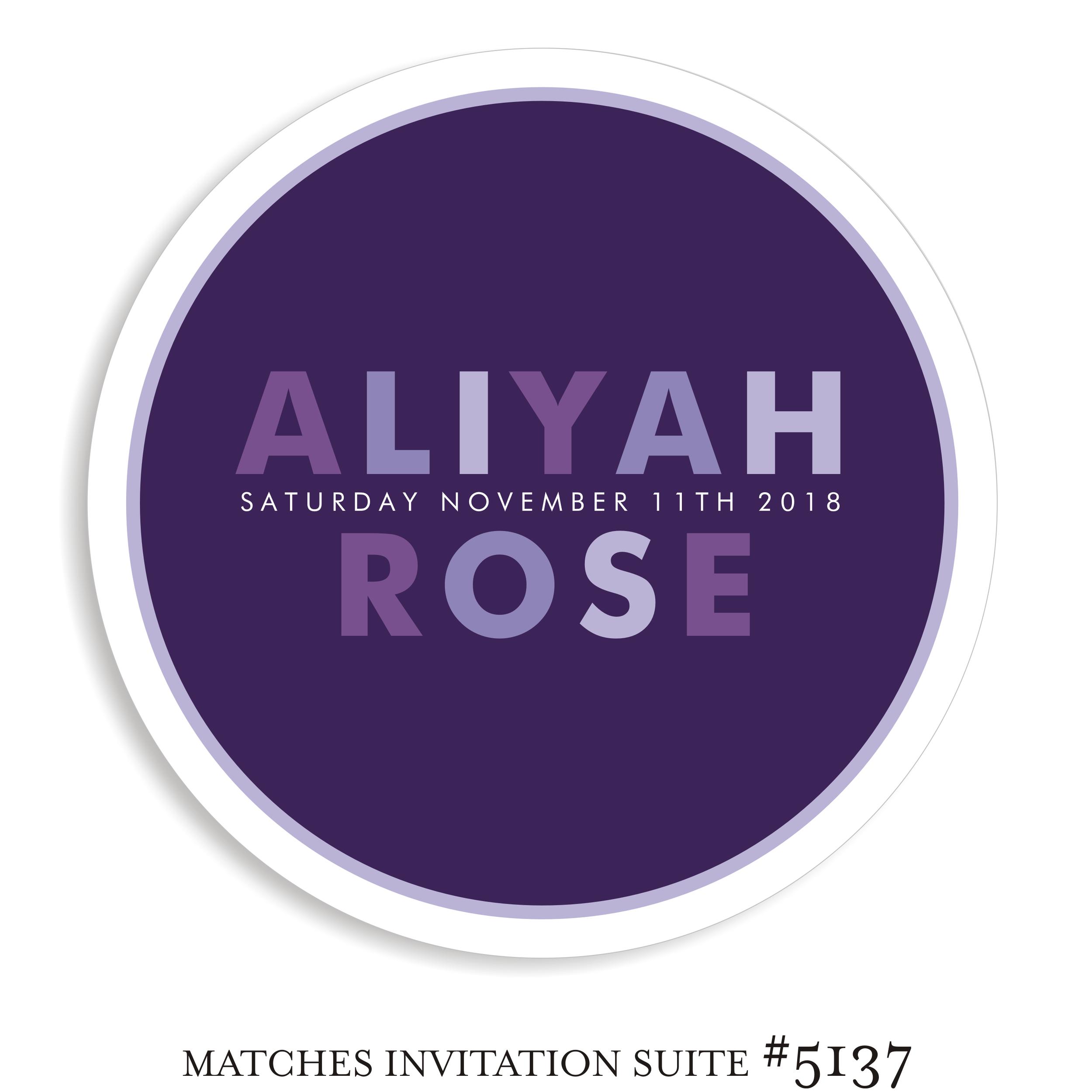 Dancefloor Decal Suite 5137 - Aliyah Rose