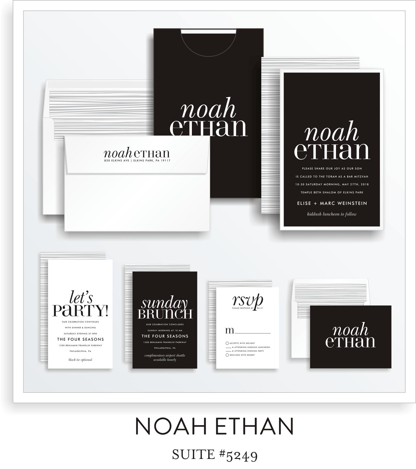 Copy of Copy of Bar Mitzvah Invitation Suite 5249 - Noah Ethan