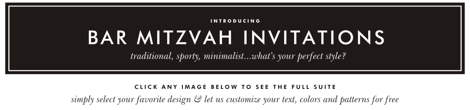 BAr MITZVAH INVITATIONS.png