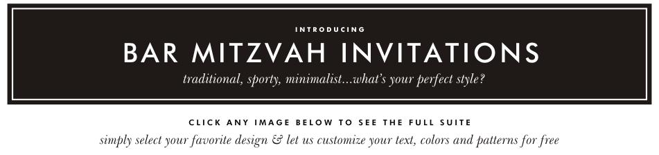 BAr MITZVAH INVITATIONS.png