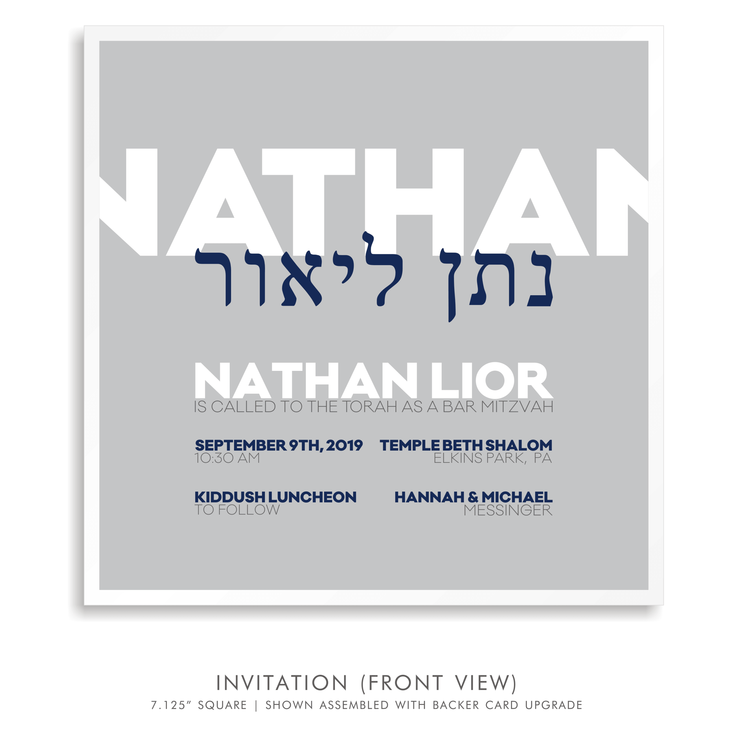 BAT MITZVAH INVITE SUITE 5263, modern, hebrew, traditional design with blues, silvers