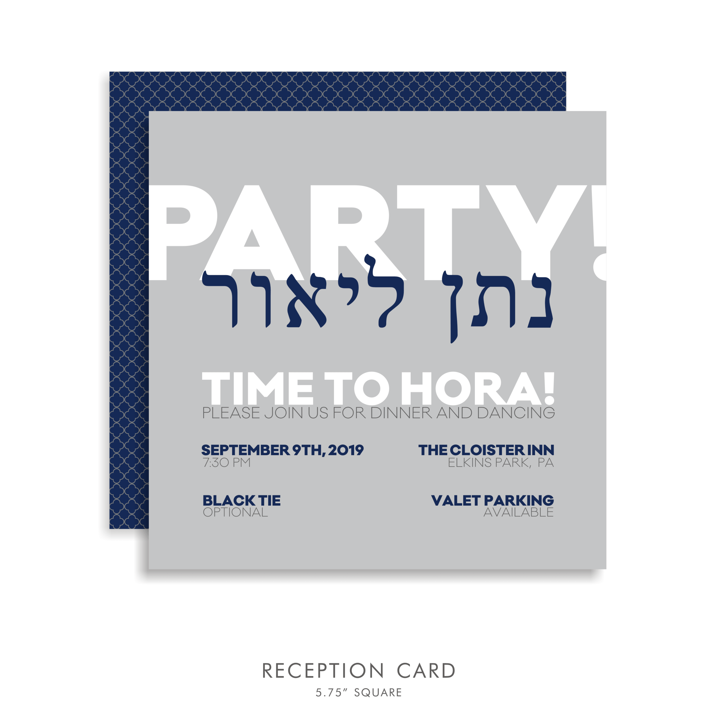 03 BAT MITZVAH INVITE SUITE 5263  RECEPTION CARD.png