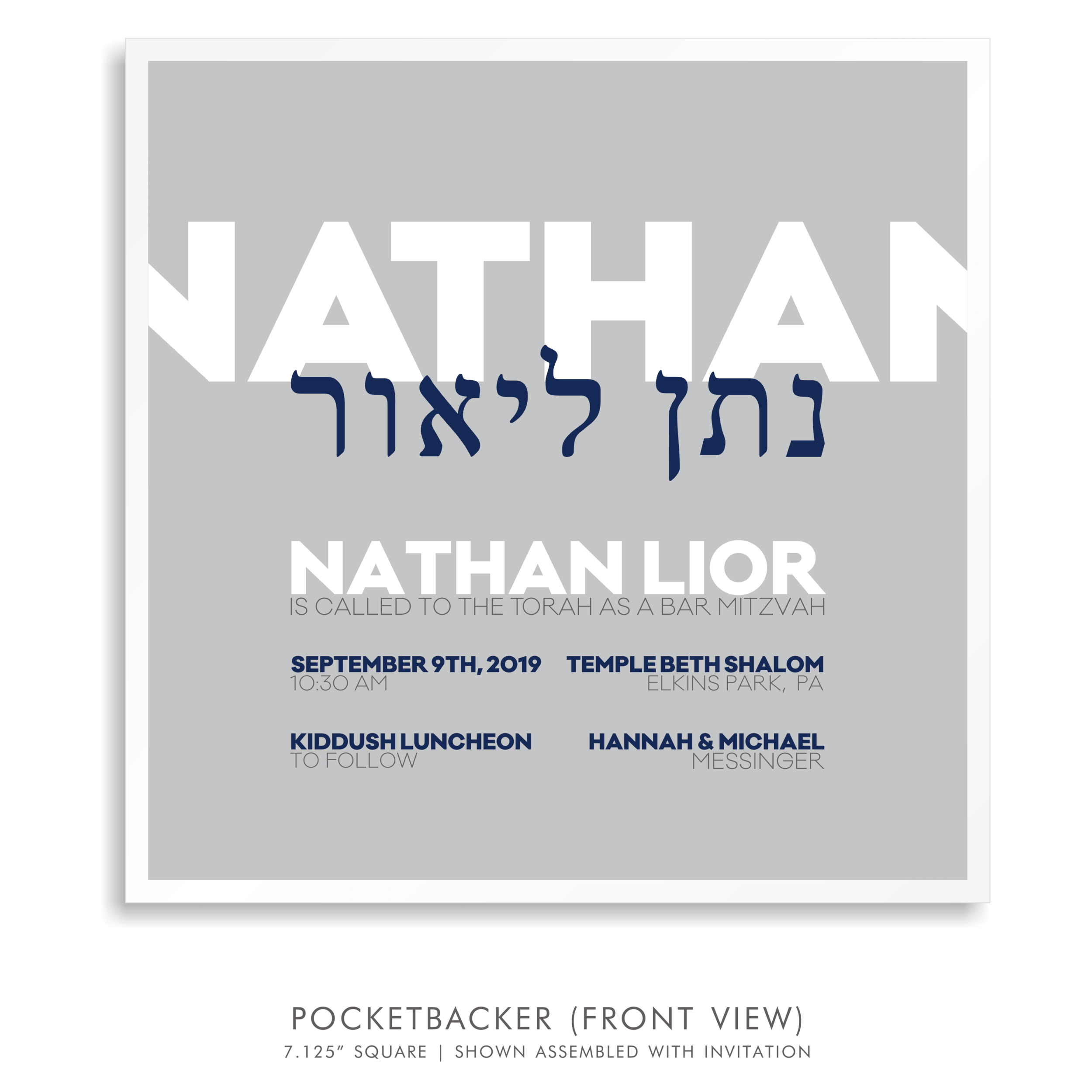 09 BAT MITZVAH INVITE SUITE 5263 POCKET BACKER FRONT VIEW.png