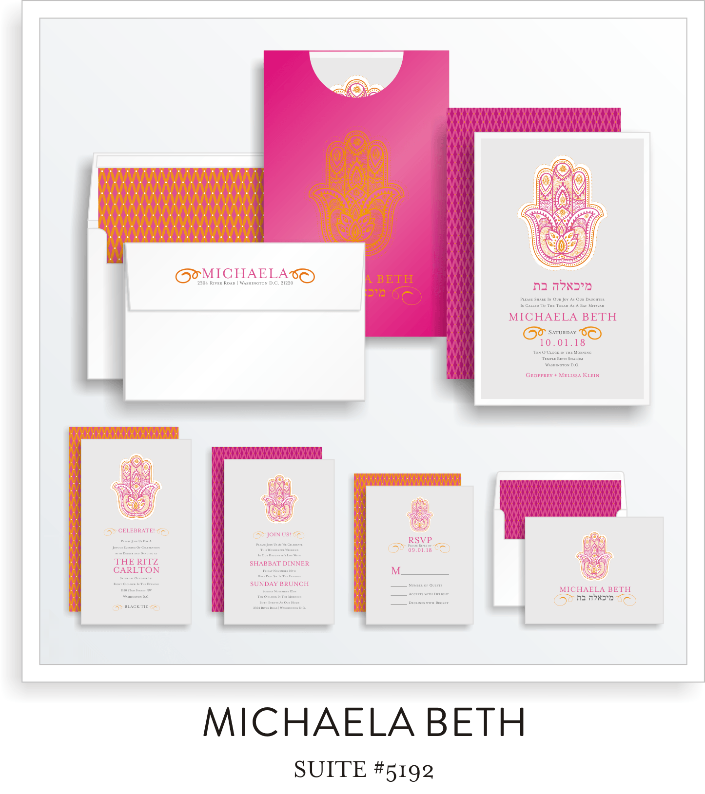 Copy of Bat Mitzvah Invitation Suite 5192 - Michaela Beth