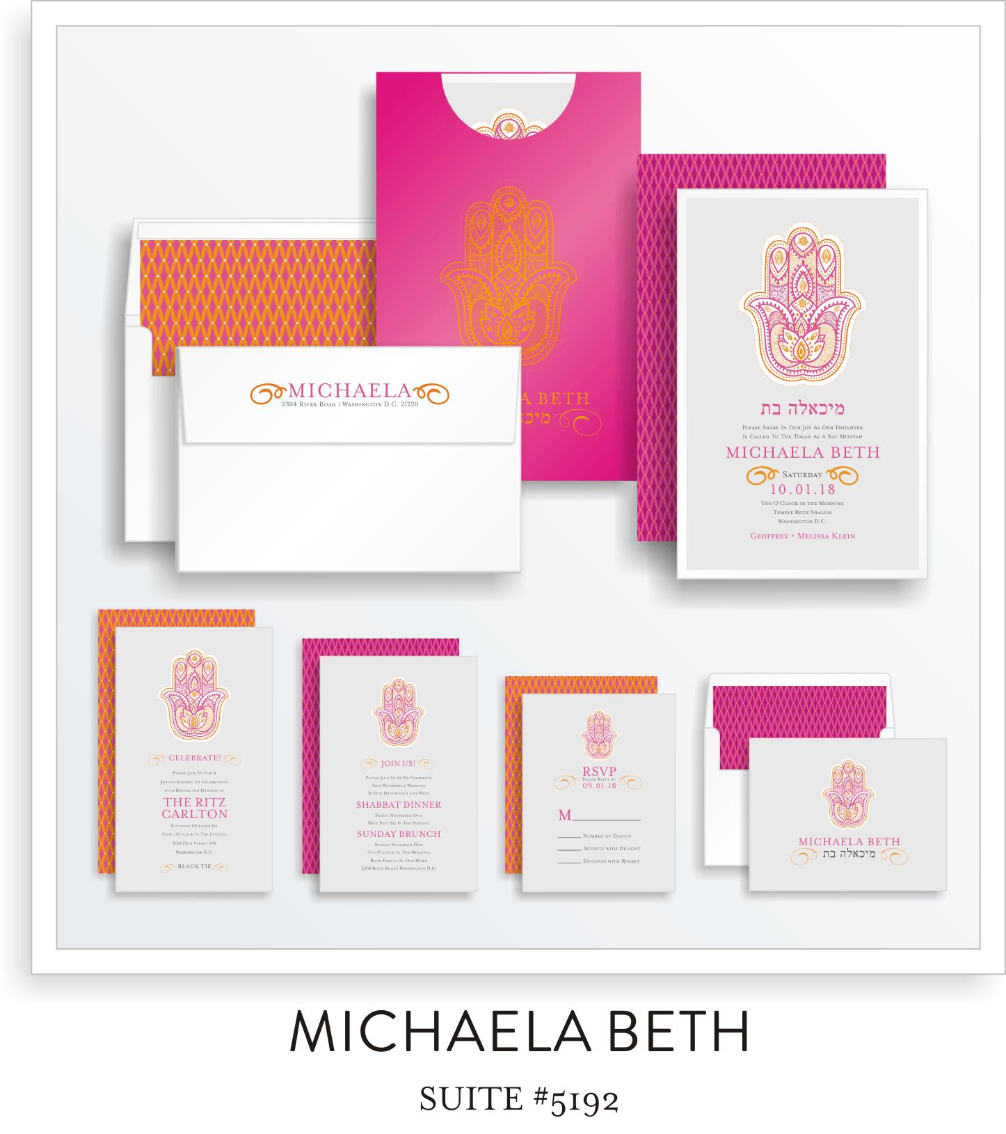Bat Mitzvah Invitation Suite 5192 - Michaela Beth