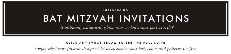 BAT MITZVAH INVITATIONS.png