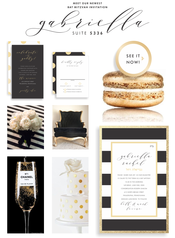 BAT MITZVAH INVITATION SUITE 5336.png