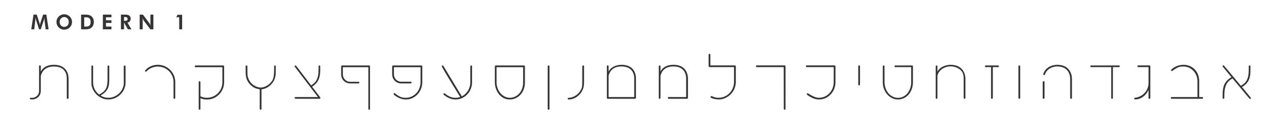 HEBREW MODERN 1.png