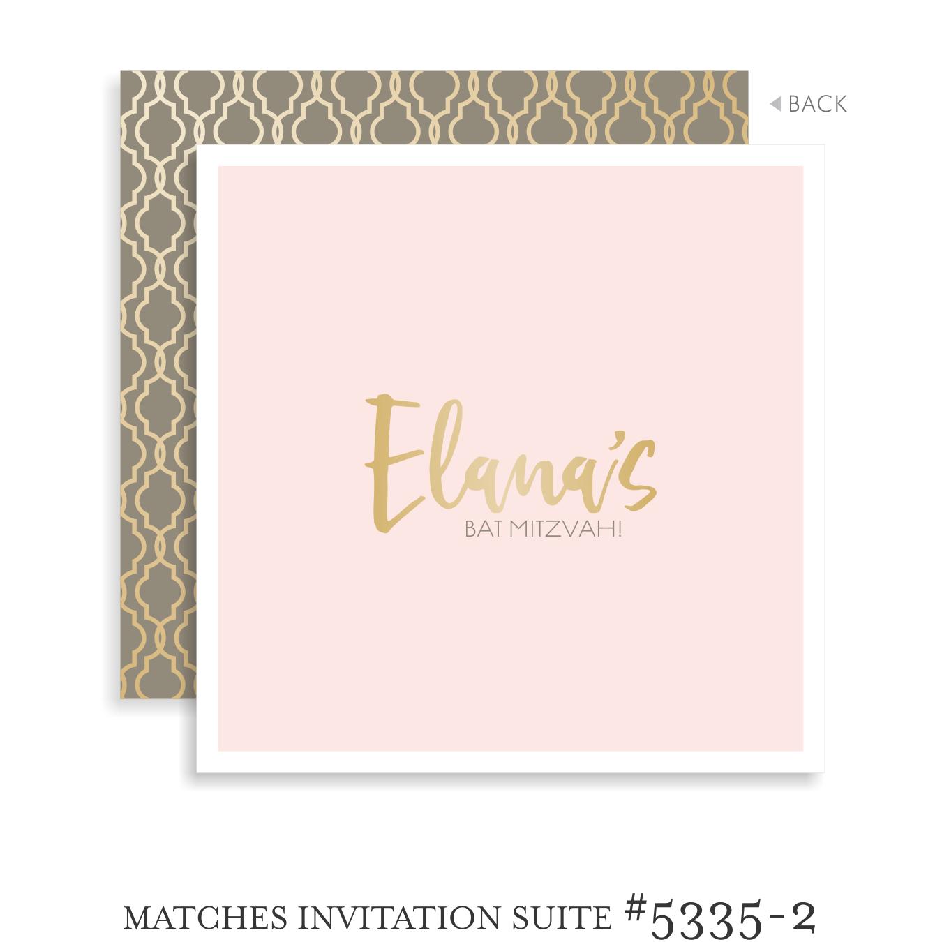 http://www.sarahschwartz.com/bat-mitzvah-invitations-5335-2