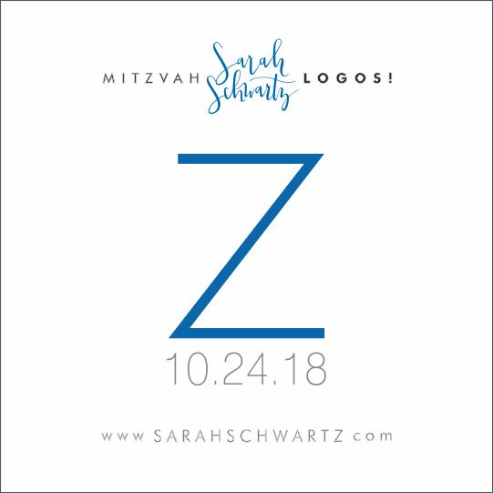 SARAH SCHWARTZ BAR MITZVAH LOGO 10005.png