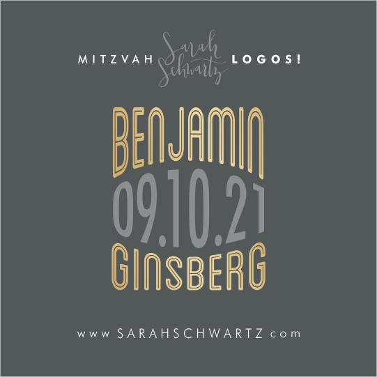 SARAH SCHWARTZ BAR MITZVAH LOGO 10012.png