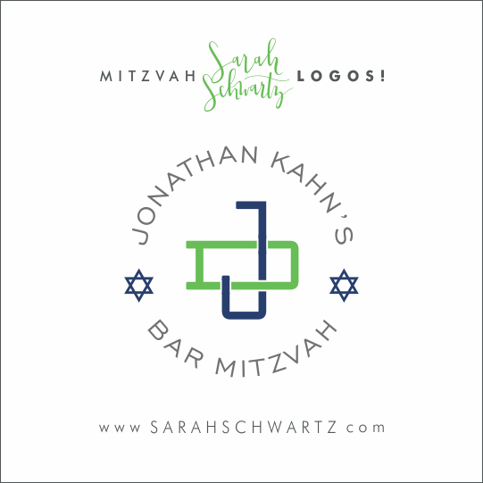SARAH SCHWARTZ BAR MITZVAH LOGO 10024.png