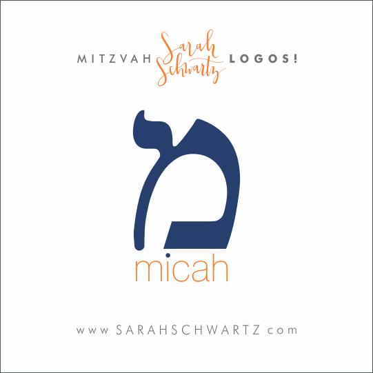 SARAH SCHWARTZ BAR MITZVAH LOGO 10035.png