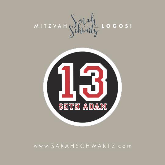 SARAH SCHWARTZ BAR MITZVAH LOGO 10046.png
