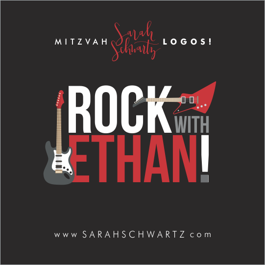 SARAH SCHWARTZ BAR MITZVAH LOGO 10048.png