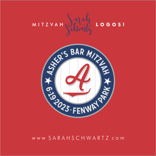 SARAH SCHWARTZ BAR MITZVAH LOGO 10050.png